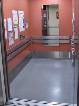 福岡市西区老人ホームハーヴェスト姪浜いこい館エレベーター